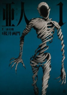 Download Ajin Dubbed