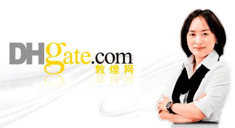 DHgate.com é confiável?