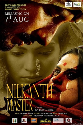 Nilkanth Master 2015 Marathi 480p HDRip 300mb