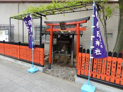 【春日神社の末社】影藤大神