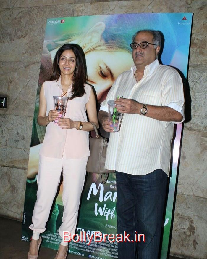 Sridevi, Boney Kapoor, Kalki Koechlin, Sridevi Hot Pics At 'Margarita With A Straw' Special Screening
