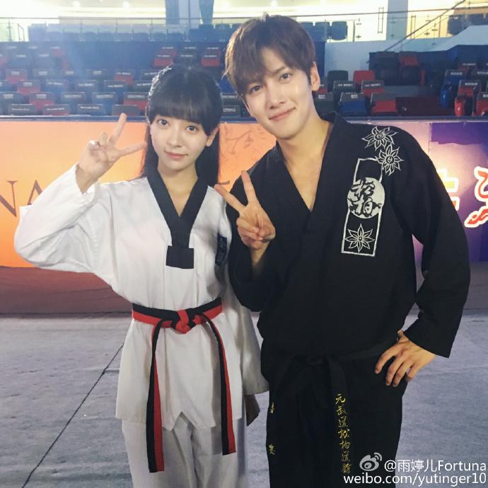 News Ji Chang Wook Selesai Syuting The Whirlwind Girl 2
