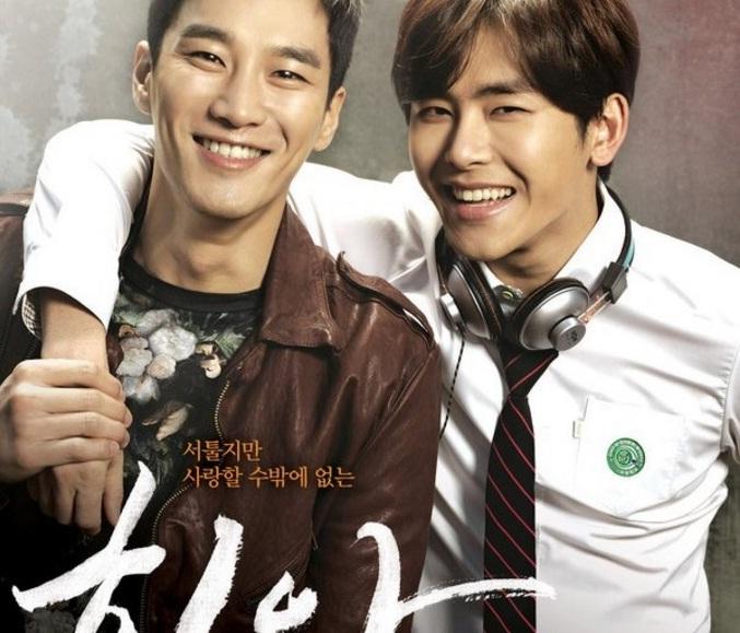 Film Korea Hiya 2016