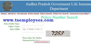 Telangana teachers apgli policy no search, know APGLI policy No with name, find apgli policy no, find telangana apgli policy no, Find APGLI Policy No in online