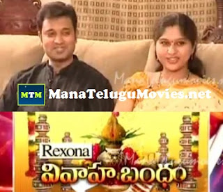 Singer Sandeep Couple interview in Vivaha Bandham – E-2