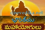 Bharatiya Mahayogulu E 5 – with Sri Basaveswara (10th May 2013)