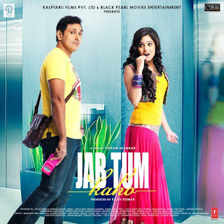 Jab Tum Kaho (2016) Mp3 Songs PK