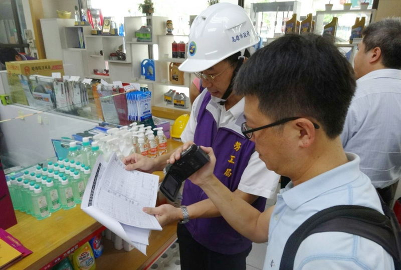 勞動檢查 來源:台灣時報