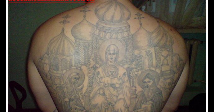 Фото татуировок купола на спине смотреть правда