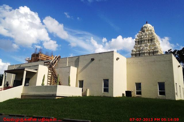 Murugan Temple near Washington DC