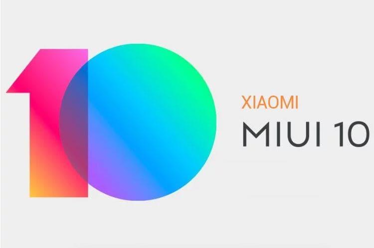 تحديث-شاومي-ميو-MIUI-10