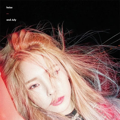 Heize (헤이즈) Feat. Dean, DJ Friz – And July
