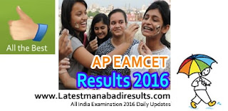 9th May Eamcet Results, JNTU Kakinada AP Eamcet Rank Card 2016, Vidyavision Eamcet Results 2016, Eenadu Eamcet Ranks 2016,