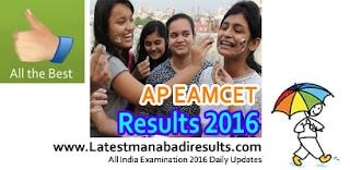 9th May Eamcet Results, JNTU Kakinada AP Eamcet Rank Card 2016, Vidyavision Eamcet Results 2016, Eenadu Eamcet Ranks 2016,