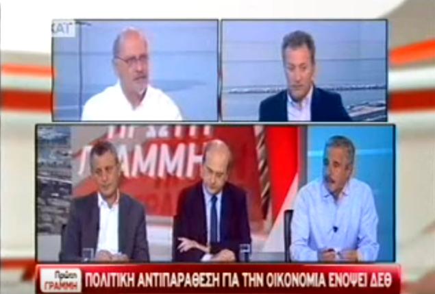 Γ. Μανιάτης: Συντονιστικό πολίτικο κέντρο των κοινοβουλευτικών ομάδων Δημοκρατικής Συμπαράταξης - Ποταμιού (βίντεο)