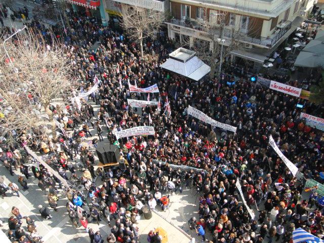 Συλλαλητήριο κατά των χρυσωρυχείων (Αλεξανδρούπολη 4/3/2013)