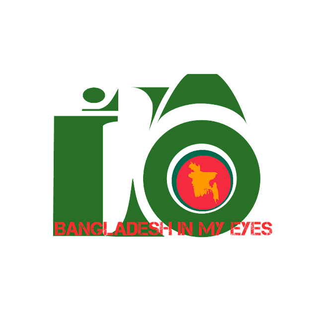 Logo of Bangladesh In My Eyes