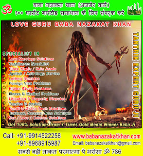 Black Magic Service ludhiana punjab india