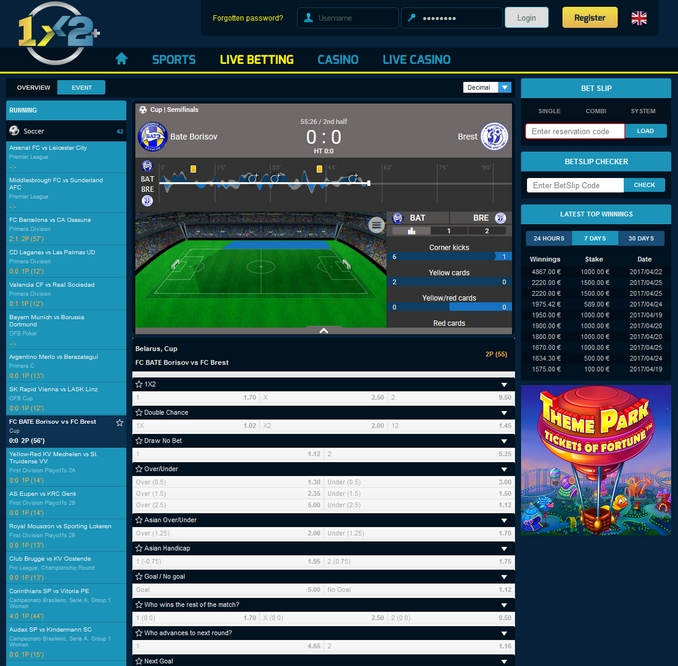 1x2Plus Live Betting Screen