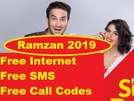 Jazz Ramzan Offer 2019