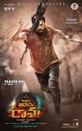 Ram Charan, kiara New Upcoming Telugu movie Vinaya Vidheya Rama, movie hit or flip poster, star cast