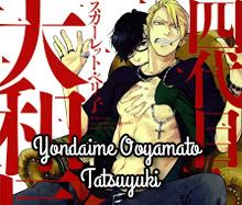 Yondaime Ooyamato Tatsuyuki
