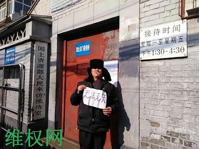 """珠海当局山顶上建黑监狱,陈凤明""""二会""""被囚禁18天"""