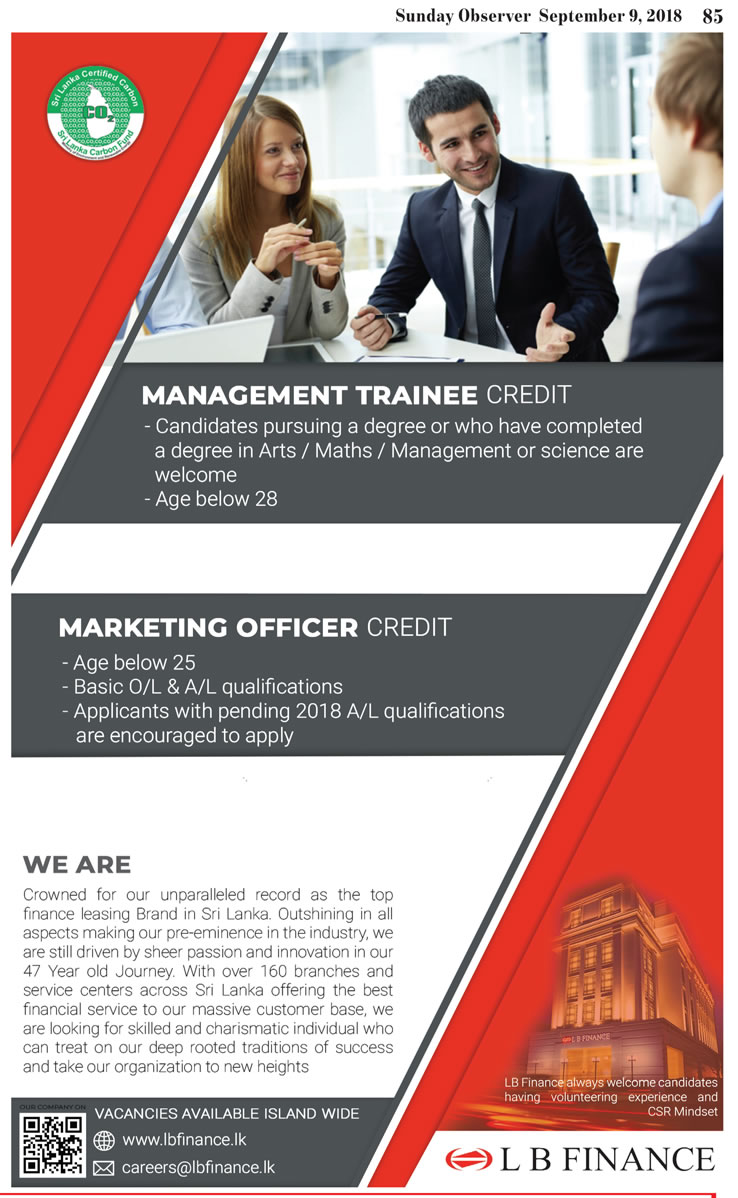 Management Trainee , Marketing Officer Job Vacancy - LB Finance