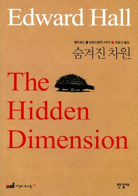 The-Hidden-Dimension-book-cover