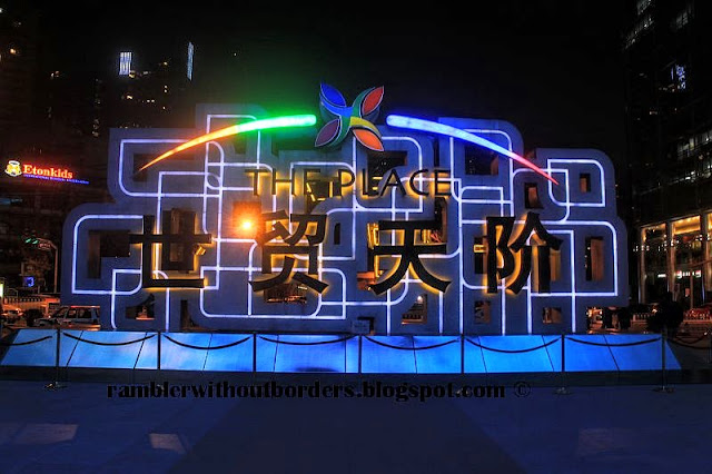 Logo, The Place, Beijing, China