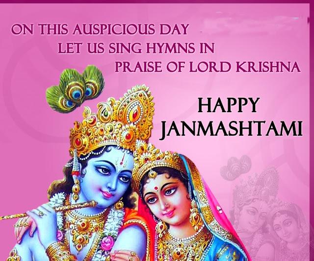 krishna-janmashtami-messages