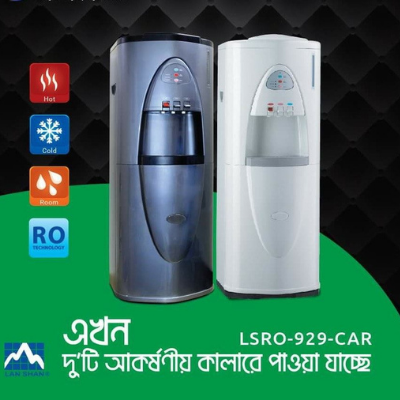 Hot Cold Water Purifier