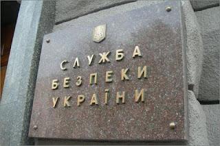 Майора СБУ, який під амфетаміном скоїв смертельне ДТП, засудили до 6 років в'язниці