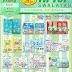 Promo Katalog TipTop Swalayan Periode 16 - 30 September 2017