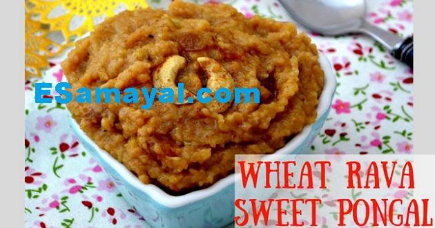 கோதுமை ரவா இனிப்பு பொங்கல் செய்முறை | Wheat Rava Sweet Pongal Recipe !
