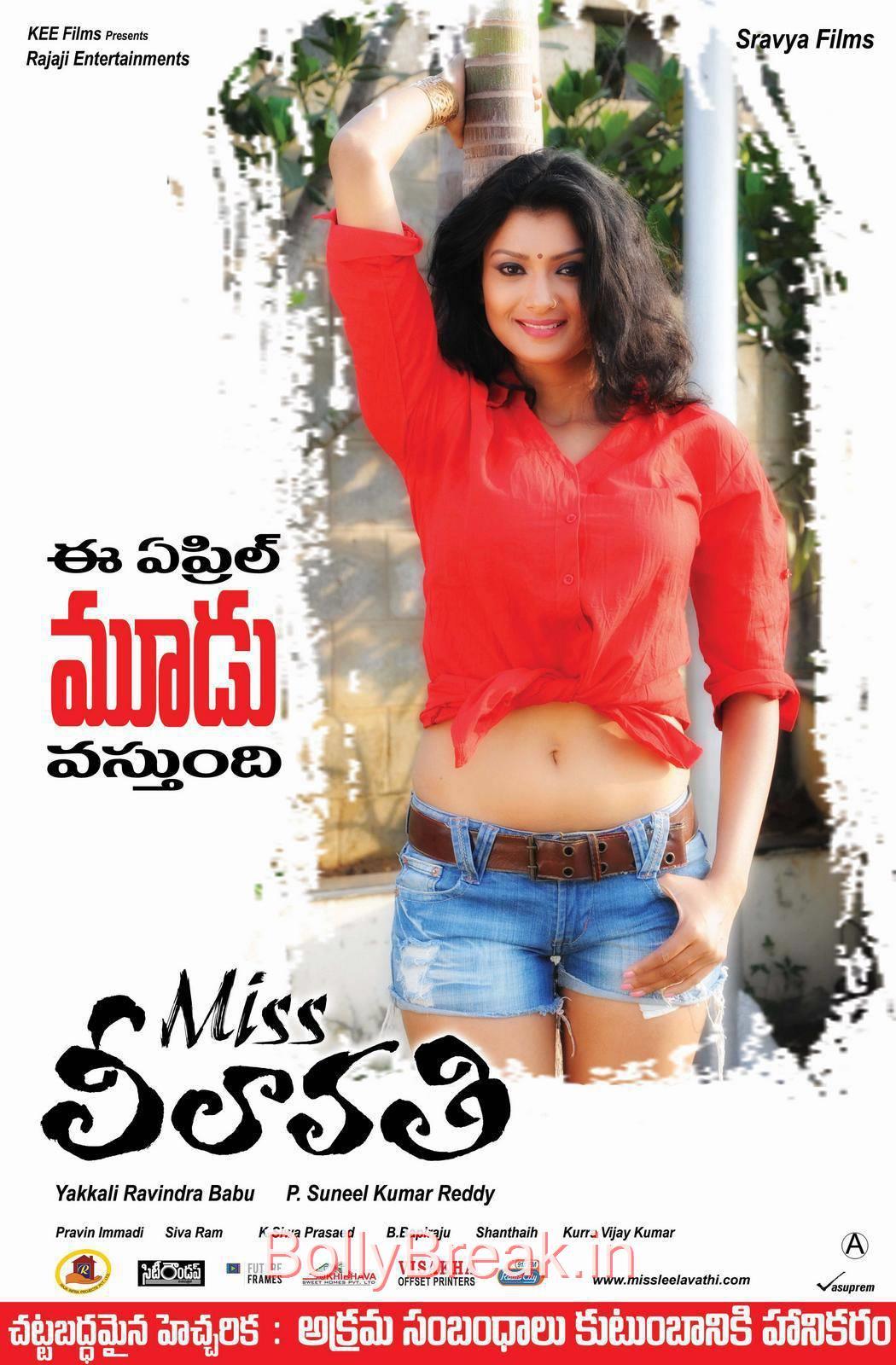 Karthik-Miss Leelavathi Film Latest Posters, Miss Leelavathi Movie Hot HD Wallpapers