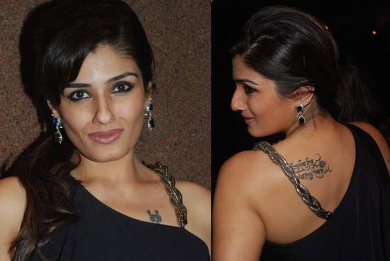 61d07f2b8 TATTOOS DESIGNS: Bollywood Acctress Tattos 2012