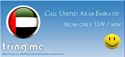 Cheap Calls to United Arab Emirates