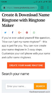 How to Make Ringtone With Your Name?