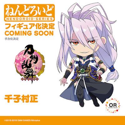 Touken Ranbu -ONLINE- Sengo Muramasa