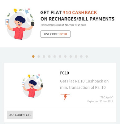 "Freecharge – Get Rs 10 Cashback on Min Recharge of Rs 10 or above | Today Come Back Offer By ""offer Tricks Tips"""