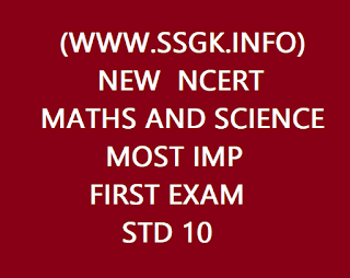 NCERT MATHS AND SCIENCE MOST IMP STD 10