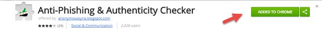 إضافة Authenticity Checker للحماية من الصفحات الوهمية والمزورة