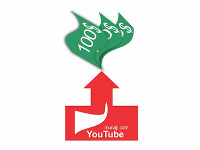 Apakah Upload Video Ke YouTube dapat Duit ?