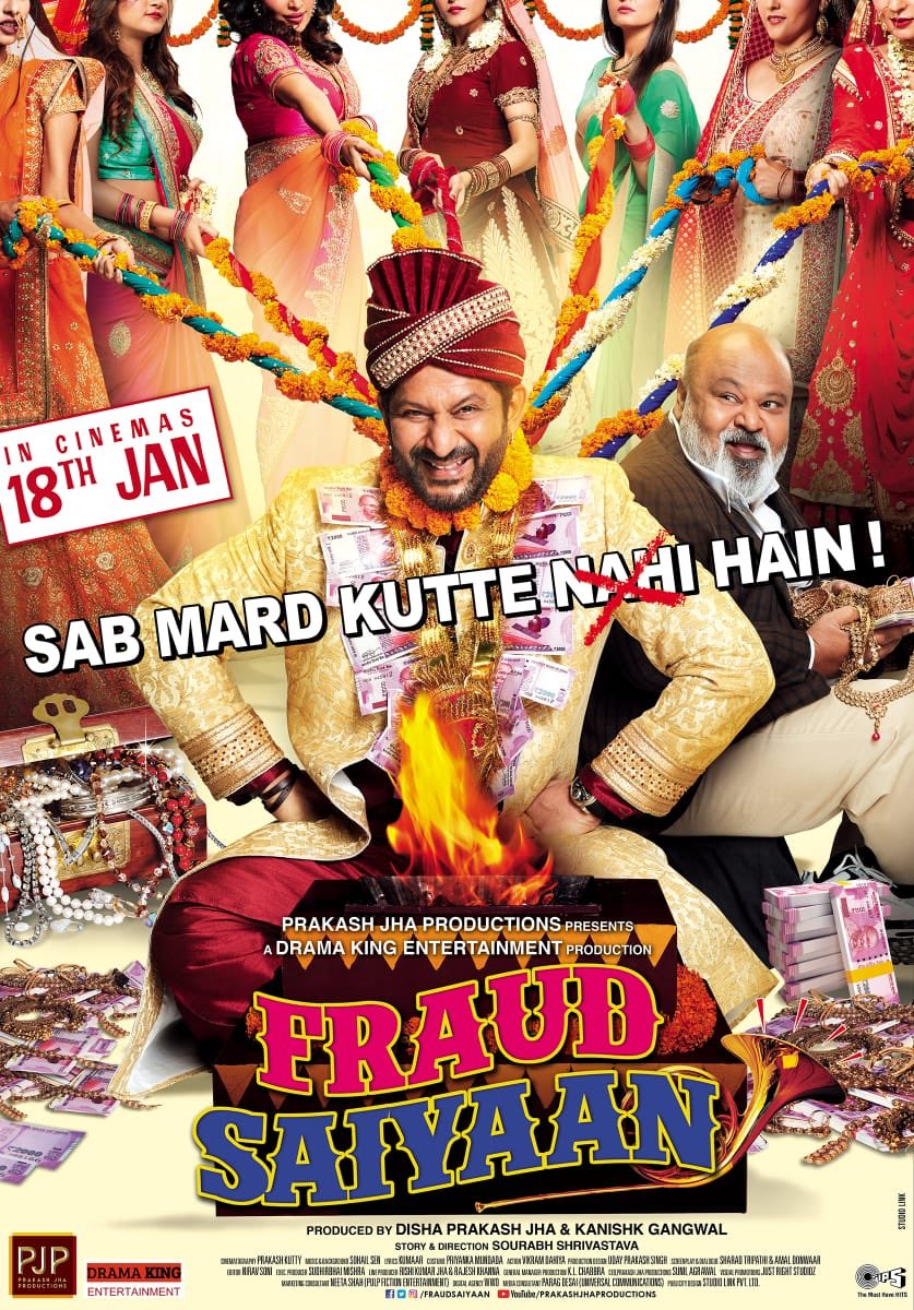 first poster of Arshad Warsi and Saurabh Shukla's Fraud Saiyaan OUT NOW!