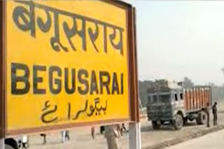 begusarai-crime