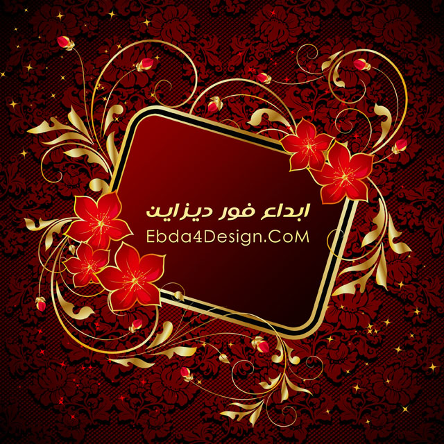 PSD Packgrounds free Download, PSD Wedding and Love Backgrounds, تحميل تصميم فريم ملوكي ذهبي في أحمر للفوتوشوب, PSD Red Gold Royal Frame free Download,