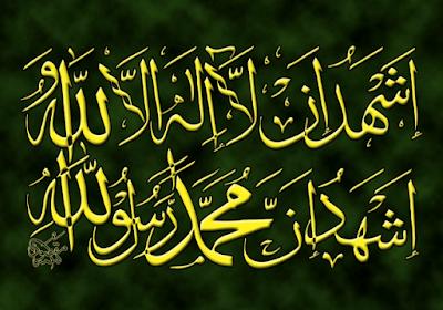 Pengertian Syahadat Tauhid dan Konsekuensinya dalam Islam