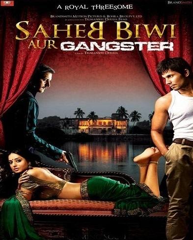 Film saheb mp3 song