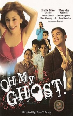 watch filipino bold movies pinoy tagalog poster full trailer teaser Oh my ghost